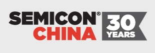 Focused Test Semicon China 2018 Booth 4371
